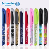 德国进口Schneider施耐德easy禾苗学生儿童练字书写墨水墨囊钢笔0.5mm