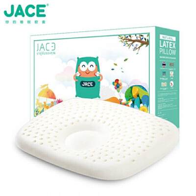 Jace儿童乳胶枕头枕芯组合装0-12岁可用定制  定制商品(定金)下单前请咨询客服,定制商品以咨询客服为准。否则本店有权不发货。