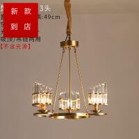 轻奢水晶吊灯客厅吊灯全铜后现代简约大气卧室餐厅创意北欧灯具