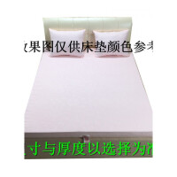 海�d床�|1.2米1.5m1.8m床���型榻榻米加厚柔��|褥子定制 1.8X2米 舒�m款