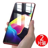 【2片装】OPPO手机钢化膜 oppo R11 R11plus R9 R9s R9plus R9splus A83 A
