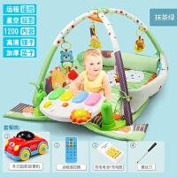 健身架 婴儿新生婴儿健身架器脚踏钢琴游戏毯宝宝0-1岁3-6-12个月男女孩玩具A