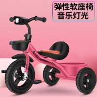 炫梦奇儿童三轮车1-3-2-6岁宝宝手推车脚踏车自行车童车小孩玩具