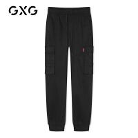 【特价】GXG男装 2021春季多口袋工装裤宽松休闲运动裤GY102422GV