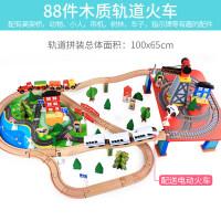 【益智玩具】儿童托�R斯小火车轨道玩具车88电动车汽车滑道过山车男孩木质积木