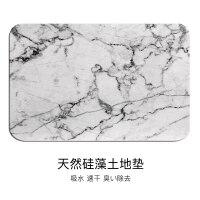 地垫硅藻泥脚垫厨房卫生间浴室门口防滑垫硅藻土地垫吸水速干垫子