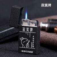 充气打火机防风男士薄高档直冲蓝焰点烟器金属个性定制刻字照片