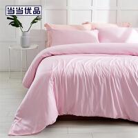 当当优品四件套 天丝双人床单款件套 粉色