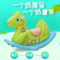 儿童玩具1-2周岁礼物小木马车宝宝摇椅马塑料音乐摇摇马
