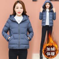 短款棉衣女冬季新款女装大码羽绒流行外套韩版时尚小棉袄 雾霾蓝 M