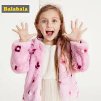 【2.26超品 3折价:107.7】巴拉巴拉童装儿童外套女童加厚春季2019新款小童宝宝毛茸茸上衣潮