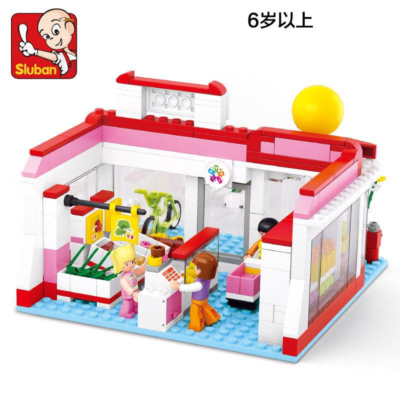快乐小鲁班女孩子拼装城市积木过家家儿童早教6-7-8-10岁拼插玩具抖音