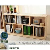 全实木书柜书架阳台飘窗柜落地柜矮柜杉木松木柜格子柜可定制简易