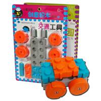 儿童益智创意积木游戏-动物、交通工具(全2册)