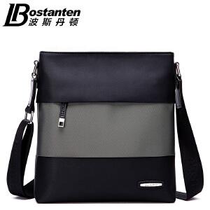 (可礼品卡支付)波斯丹顿男包新款商务休闲尼龙布单肩斜挎包手提包男士包 B10951