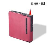 烟盒充电打火机一体香菸烟盒20支装便携自动弹烟带充电打火机一体金属薄个性创意男