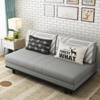 【品牌特惠】布艺沙发床可折叠客厅小户型多功能坐卧两用现代简约单双人折叠床 1.5米-1.8米