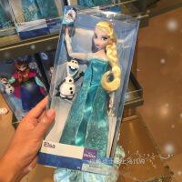 六一儿童节520上海国内代购 冰雪奇缘艾莎爱莎安娜公主玩偶公仔娃娃玩具520礼物母亲节 高30cm