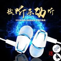 耳机入耳式有线vivo华为苹果小米手机通用发光线控K歌3.5mm插头