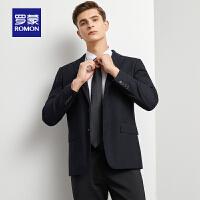 【1.5折价:238元】罗蒙男士西服2021春季新款结婚礼服伴郎职业正装商务休闲单西外套
