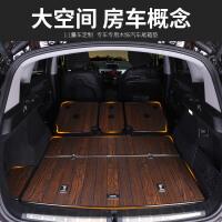 适用宝马x1x3x5x6后备箱垫尾箱木配件用品汽车垫专用内饰改装饰