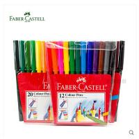 德国辉柏嘉细杆水彩笔20色儿童涂鸦画笔 学生纤维笔 154320