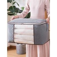 被子收纳袋棉被整理行李打包搬家神器衣物装衣服的袋子防潮特大号