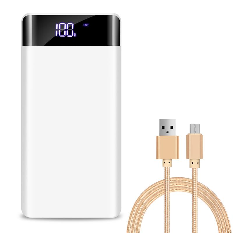 移动电源 充电宝 便携毫安oppo小米vivo手机通用移动电源大容量 +快充安卓数据线 发货周期:一般在付款后2-90天左右发货,具体发货时间请以与客服协商的时间为准