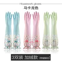 洗碗手套塑胶橡胶皮防水耐用厨房家务刷碗乳胶洗衣衣服加绒加厚薄 带蝴蝶结