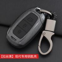 款现代ix车用钥匙套ENCINO 昂希诺17悦动硅胶钥匙包壳扣男