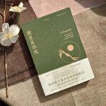 数星星的夜:尹东柱的诗