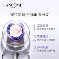 兰蔻塑颜修护眼霜5ml/15ml 提拉紧致 保湿滋润 紧致淡化