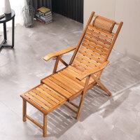 竹躺椅可折叠椅子家用午休椅午睡椅凉椅老人休闲逍遥椅实木靠背椅
