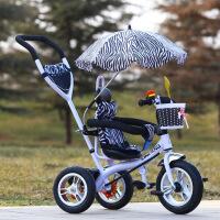 儿童三轮车脚踏车 手推车 多功能婴幼儿车 高景观充气轮带伞 白色