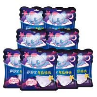 【宝洁】护舒宝考拉安睡裤夜用卫生巾经期裤 M-L码2片X8包卫生裤组合装