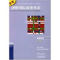 剑桥国际商务英语:教师用书