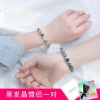 黑曜石银情侣手链一对日韩版简个性手串纪念礼物送女友
