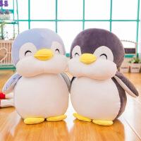 韩国可爱胖企鹅公仔软体大号毛绒玩具睡觉抱枕女生儿童生日礼物萌 +