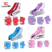 轮滑鞋护具溜冰鞋儿童头盔套装护腕护膝滑板滑冰男女小孩