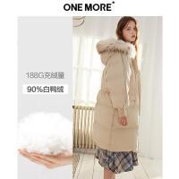 【2件3折】ONE MORE2019冬装新款大毛领羽绒服女中长款过膝加厚面包服外套