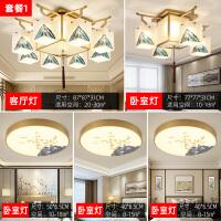 客厅吸顶水晶灯 新中式吸顶灯中国风圆形客厅卧室全灯铜套餐组合仿古led中式灯具