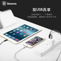 倍思双USB多头快速充电器2.4A手机通用快适配器苹果安卓旅行插头