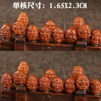 文玩橄榄核手串男士十八罗汉南工名家长江橄榄核雕手串手链原料
