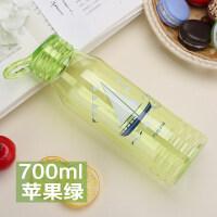 太空杯 创意便携学生塑料水杯儿童防漏随手杯运动水壶杯子大抖音