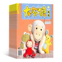 小太阳杂志 幼儿学习期刊杂志图书2018年1月起订阅 杂志铺