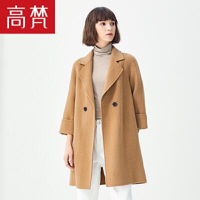 【1件3折到手价:479元】高梵女士阿尔巴卡双面呢大衣