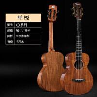 单板尤克里里女男初学者儿童入门乌克丽丽小吉他 26寸-相思木-K37
