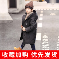 男童棉衣新款儿童冬装中长款棉袄中大童加厚冬季宝宝外套 黑色 110cm(110cm(收藏加购优先发货))
