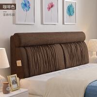 床头板软包 双人大靠背垫榻榻米无床头靠垫靠枕布艺床头罩可定制