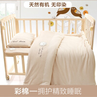 秋冬季彩棉被子婴儿新生儿童幼儿园午睡小棉被加厚棉花被可脱胆定制